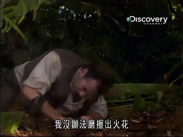 荒野求生主持人惨死巨蜥毒口