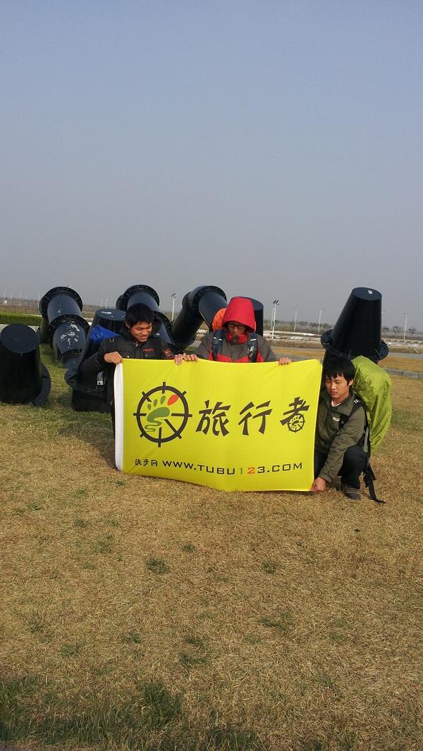 上海南汇嘴观海公园露营 旅行者