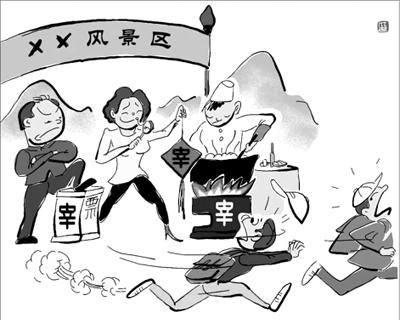 桂林旅游防骗小知识