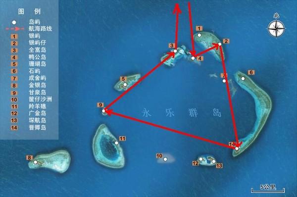 美丽的西沙群岛地图