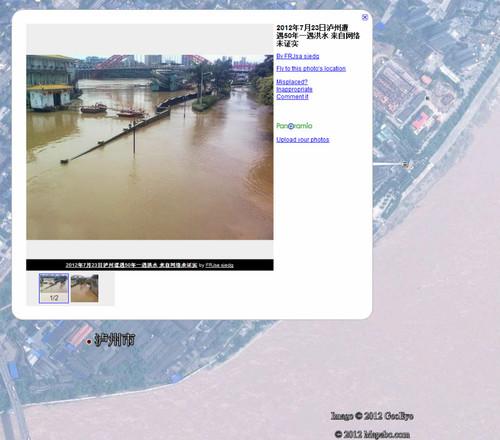 谷歌地球(google erath)照片无法显示的有效解决方法