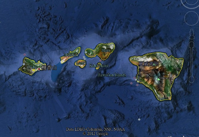 hawaii_google_earth