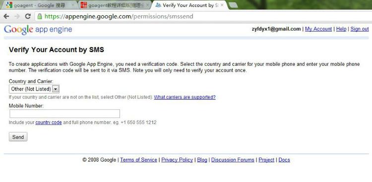 利用谷歌浏览器翻墙