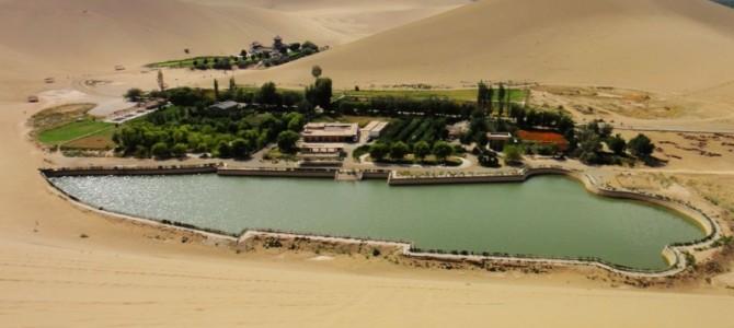 中国最美的五大沙漠