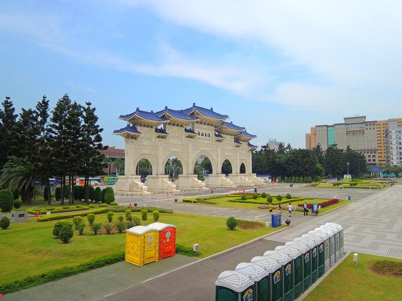 台湾自由广场