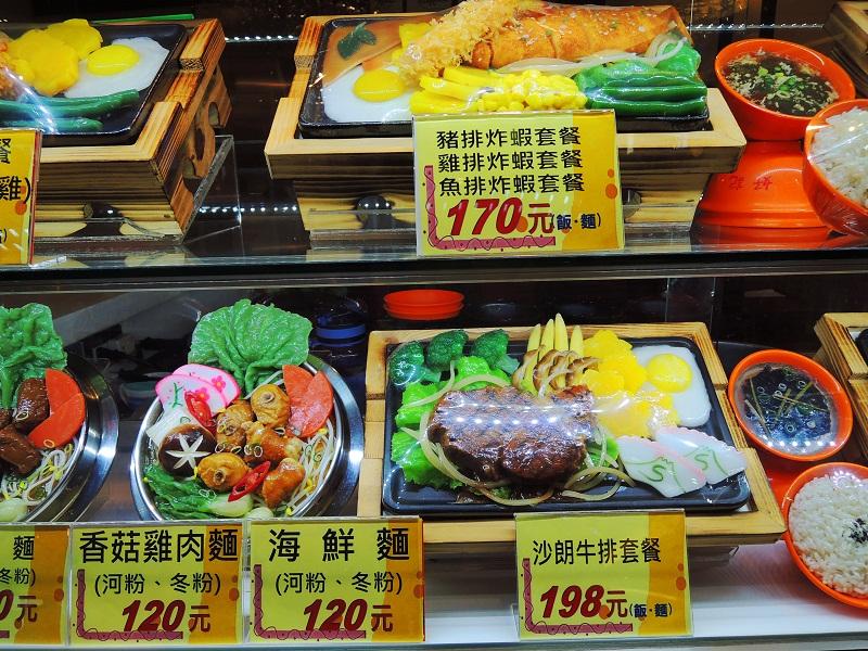 台北101大楼里的美食