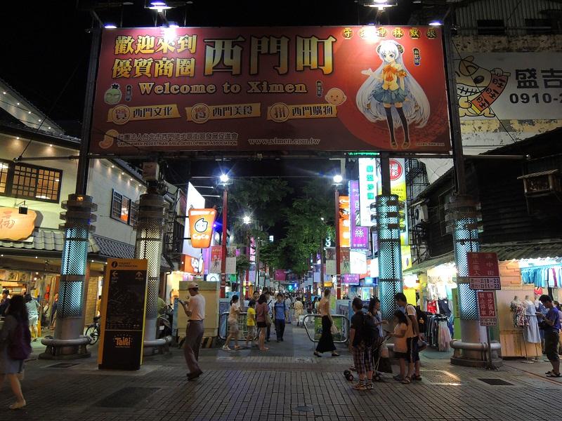 台北西门町