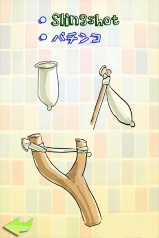 野外求生避孕套17大功能