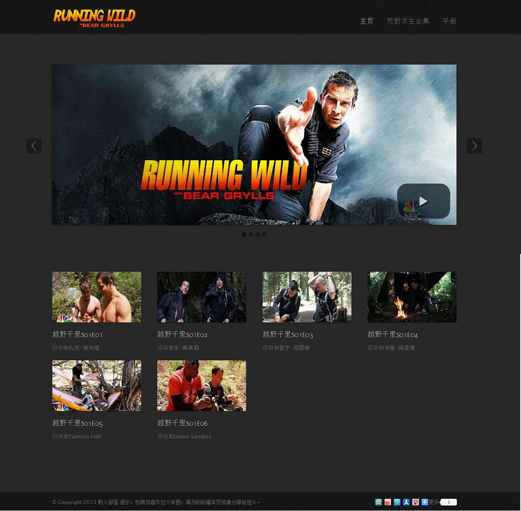 running-wild-with-bear-grylls-topics-home