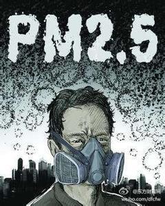 雾霾 雾霾当前如何保命?你必须知道的PM2.5真相!