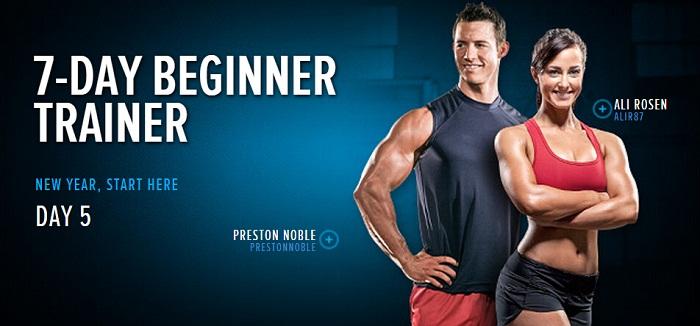 《7天减肥增肌入门计划》第5天:力量训练安排