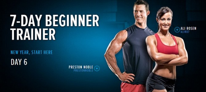 《7天减肥增肌入门计划》第6天:有氧训练