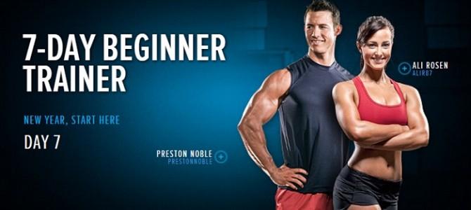 《7天减肥增肌入门计划》第7天:规划你的健身之路