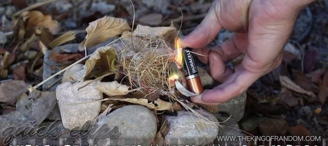 野外求生技巧:利用AA电池+口香糖纸取火