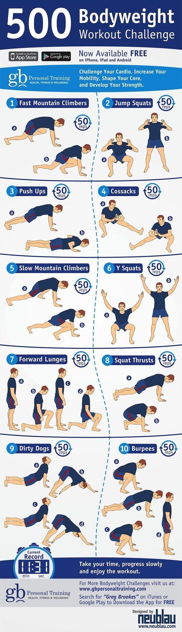 500下自重健身挑战