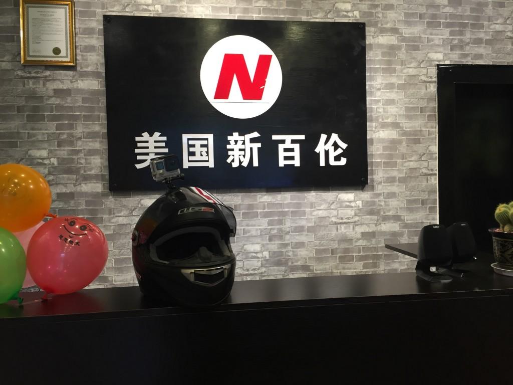 古田县新百伦