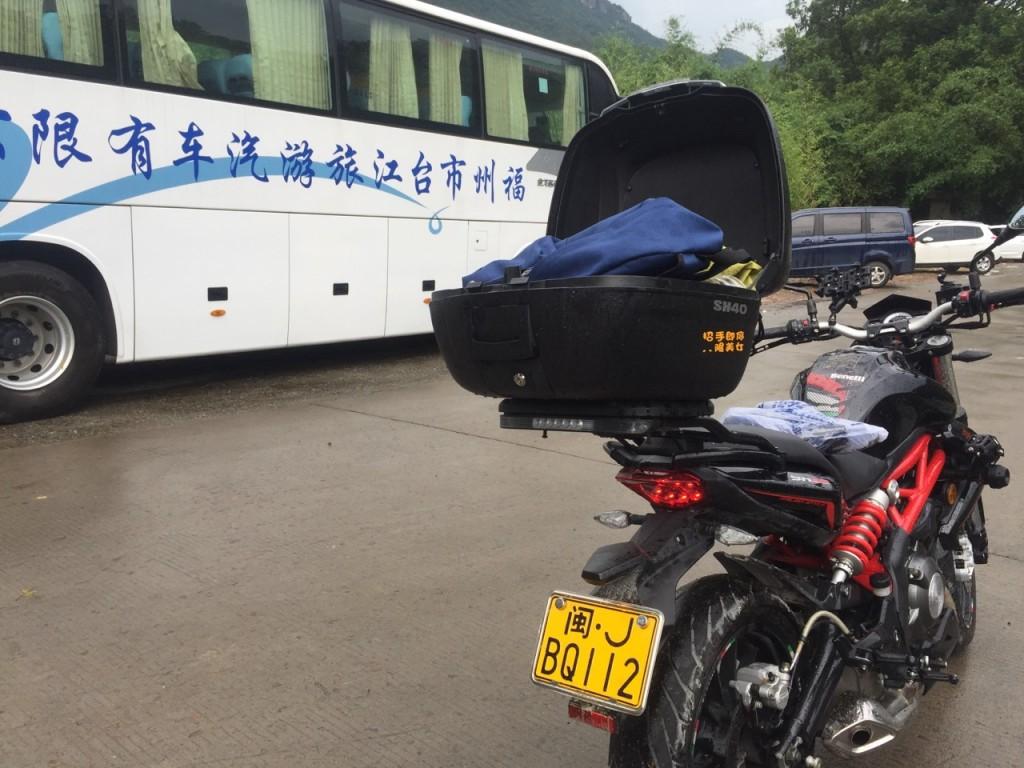 福州永泰莒溪溪钓