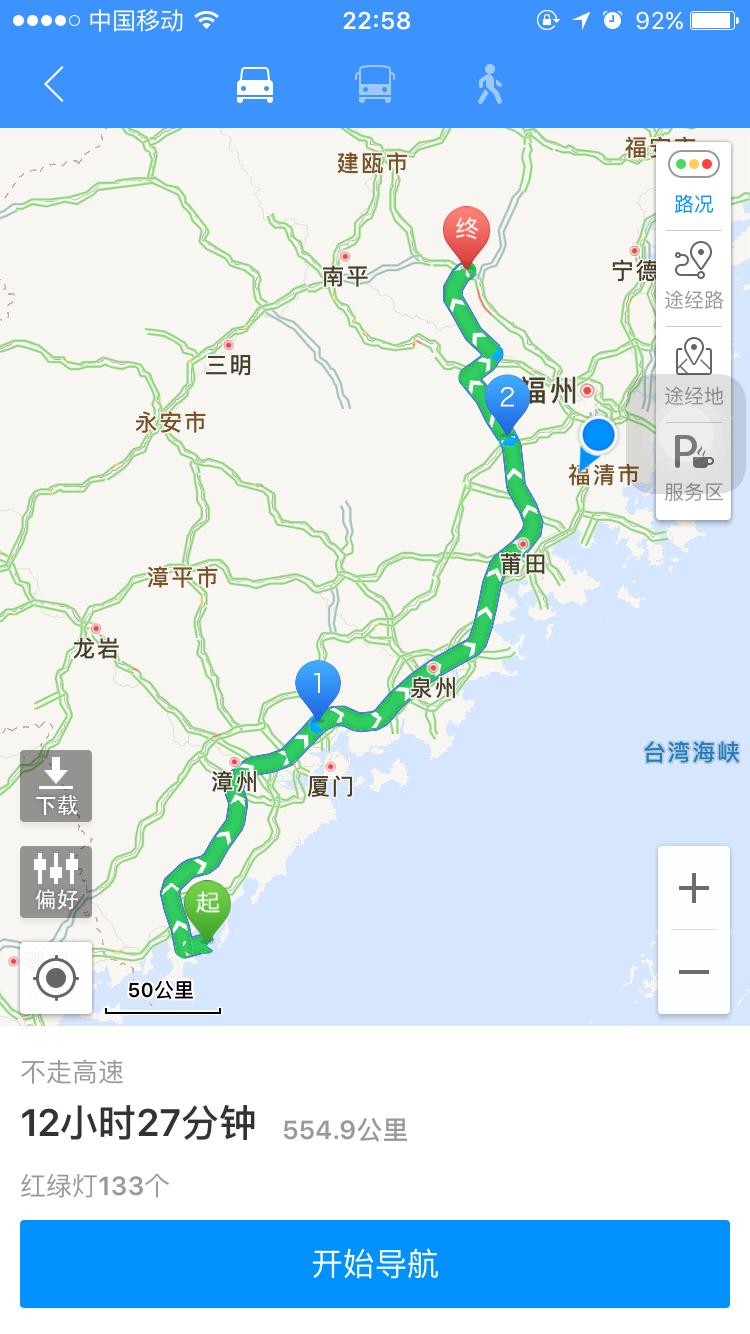 东山岛旅游