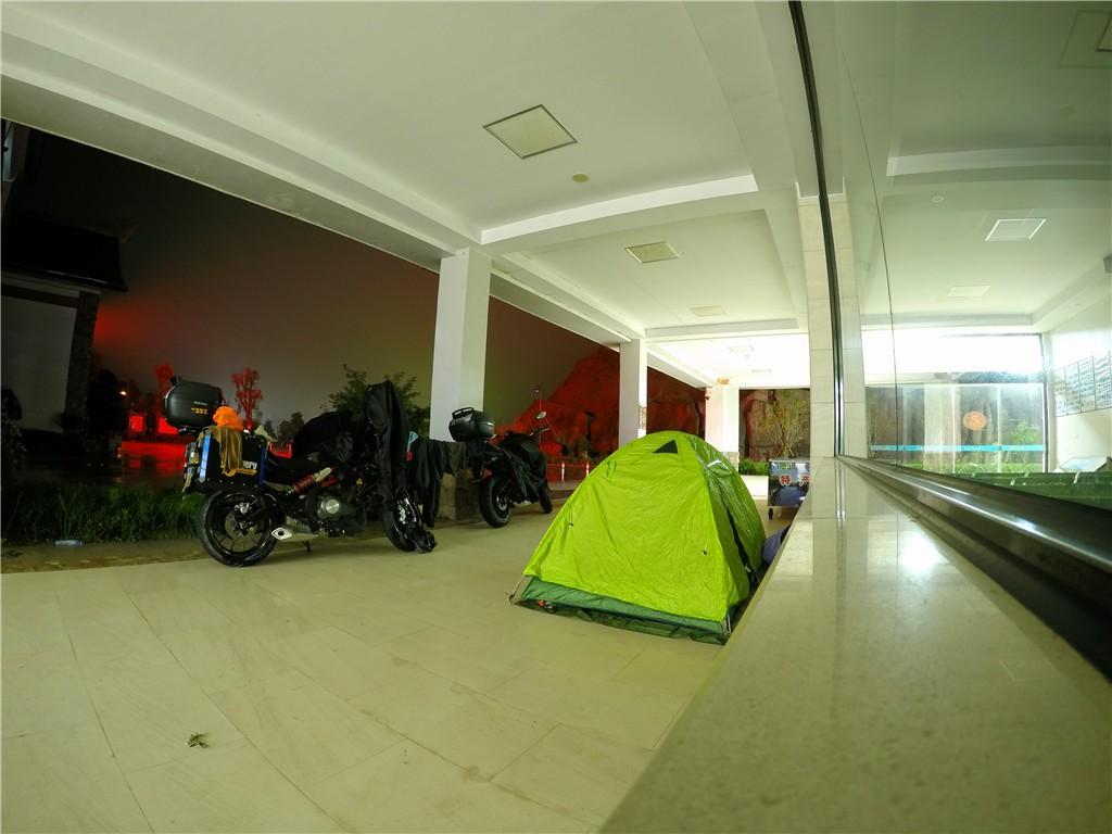 九仙山风景区露营