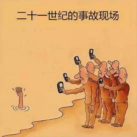 """手机正在""""毁灭""""我们,每一张照片都是真相(一定要看完)"""