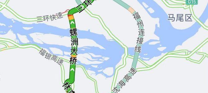 高德地图摩托车导航真的好用吗?