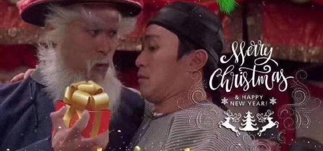 红帽子白胡子老头徐锦江,祝大家圣诞节快乐!