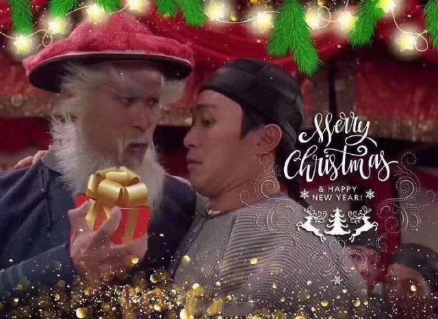 徐锦江圣诞节