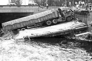 如何识别能把桥压塌的大车?快看能救命!