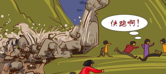 遇到泥石流时应该如何正确逃生自救